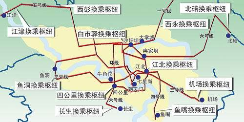 具体走向是:重庆北站—机场t3航站楼—两路—悦来