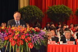 政协重庆市三届五次会议开幕大会
