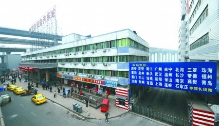 我在菜园坝汽车站到重庆新桥医院怎么走高清图片