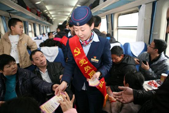 党员服务队下车厢为旅客发放返乡卡 张映春 摄