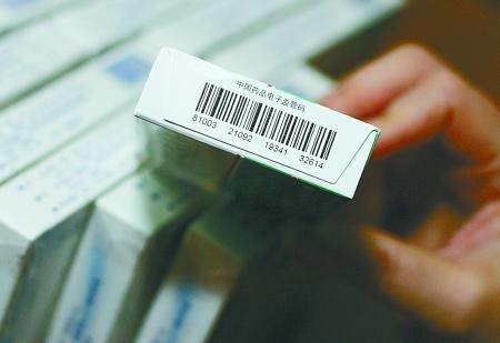 """国家药品监督管理网_药品有了""""电子身份证"""" 一件一码可追溯来源_重庆城事_新浪 ..."""