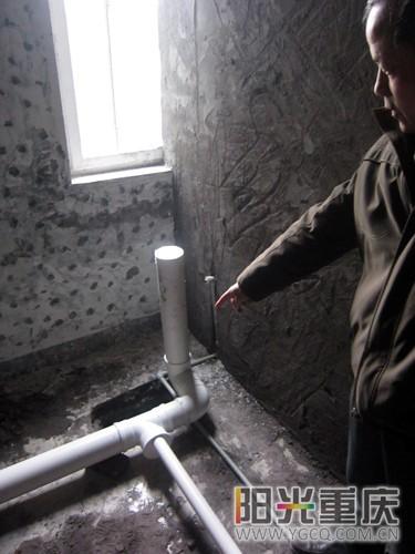 楼上改建卫生间打穿楼下天花板构成侵权