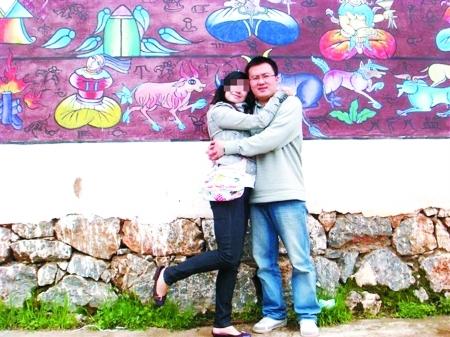 赵成章和妻子王香香(化名)