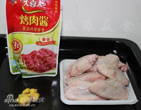美食厨房:比烤翅更卫生营养 自制【酱香鸡翅】