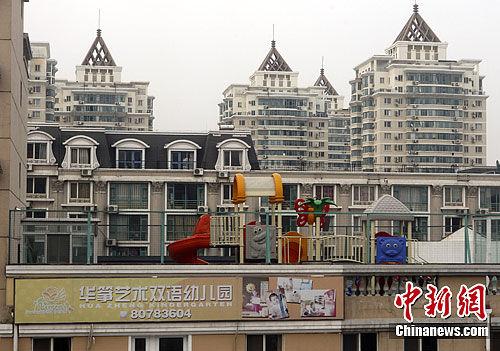 """北京出现""""空中""""幼儿园"""