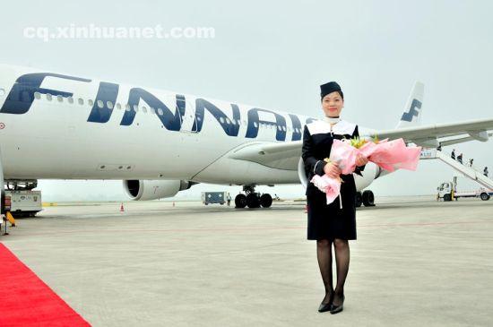 芬兰航空ay55航班安全降落重庆江北国际机场