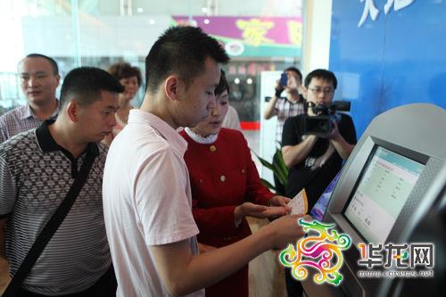 今日起,自贡市民可在当地汽车客运总站换取登机牌,到重庆机场乘机