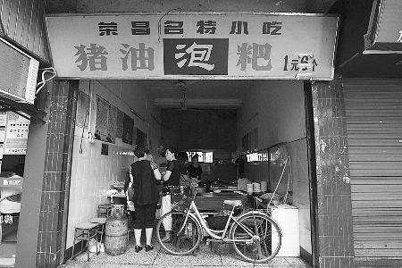 长春美食精彩继续_重庆城事荣昌美食电台图片