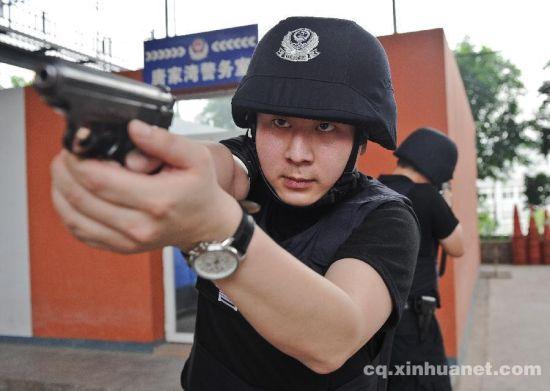 重庆公安开展全警大练兵练精兵活动