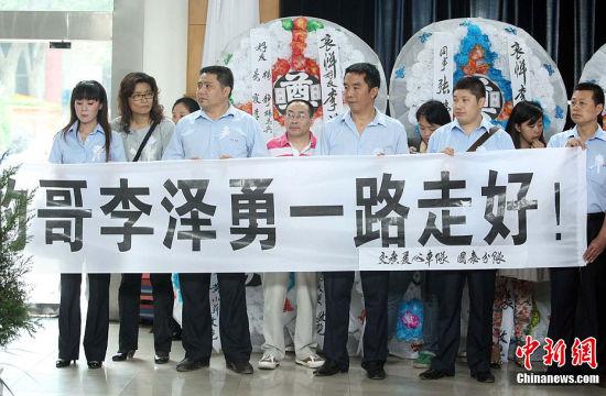 """重庆""""最美的哥""""追悼会各界市民来悼念"""