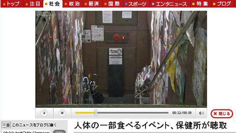 日本《产经新闻》2日报道