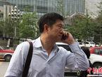 中国足球腐败案第二批审理案件宣判