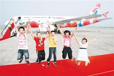 """""""幸福重庆号""""飞机将投入到重庆至上海"""