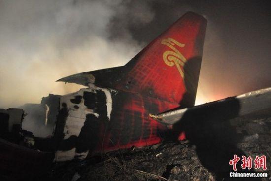 在黑龙江省伊春市林都机场进近着陆过程中失事,造成机上44人死亡,52人