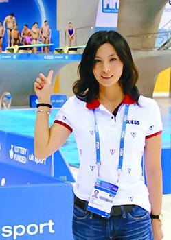 美女裁判饶琅将第二次执法奥运会