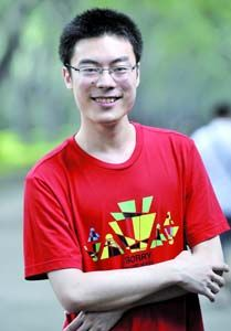 李翔被北大法学院录取