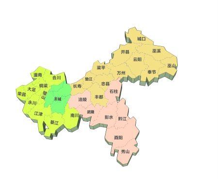 重庆市地图全图高清版 重庆主城地图全图 重庆行政地图全图
