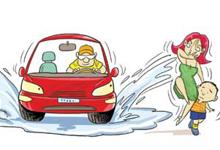 雨季爱车保养常识