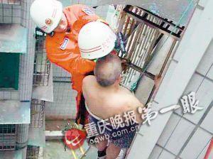 消防救援被困窗外的老人
