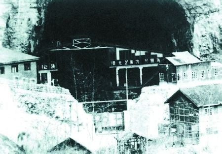 抗战时的海孔飞机厂大门口