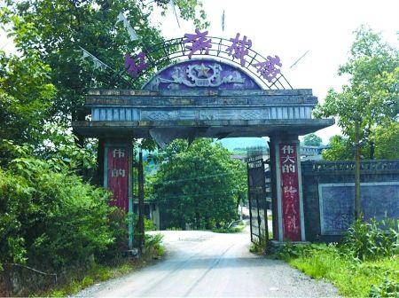 国营晋林机械厂老大门