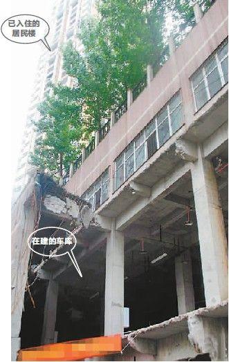 奥园康城一栋楼下,结构已被破坏。