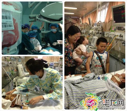 """今日中午12时,在重庆""""8•10""""枪击案中受伤的廖某,并发多器官功能衰竭,经全力抢救不幸离世。 网友""""宇文化龙""""供图"""