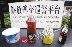实验食物酸梅汤、冰淇淋、止咳糖浆、豆腐乳