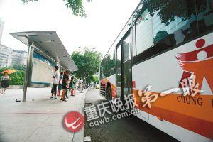 主城公交进行调整,市民出行将越来越方便