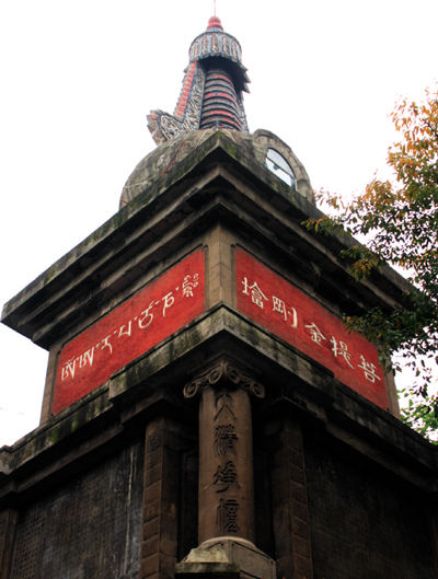 七星岗菩提金刚塔:每年上百人来此寻宝
