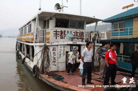 这就是我们乘坐的渡船
