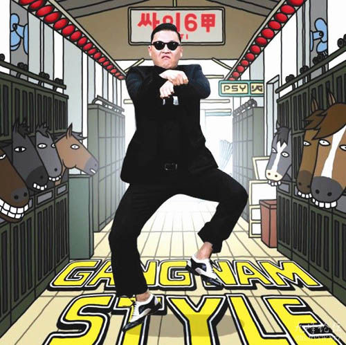 《江南style》