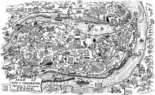美版重庆手绘地图