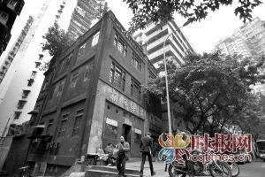 渝中区七星岗,新华日报营业部旧址现已成为了博物馆供市民参观
