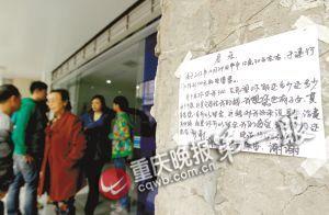 小艺在丢钱的银行前张贴启事,希望能找到那位捡钱的老婆婆。