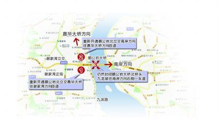 鹅公岩大桥最新交通管制方案