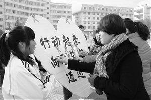 关爱艾滋病,中国在行动