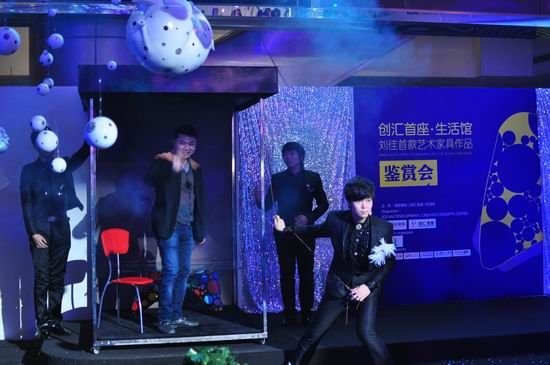 艺术魔术_魔术年度交流大会著名魔术表演艺术家等魔术高