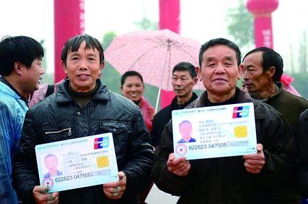 昨日,大足区,参保人收到具有金融功能的社保卡。