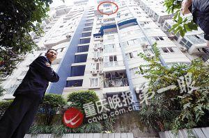乐乐从16楼(红圈处)坠下