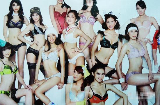 13位嫩模穿上性感内衣,为扑克牌拍大片。