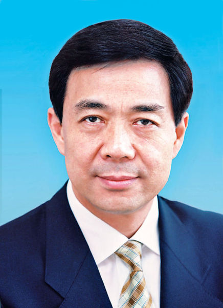 中纪委:薄熙来、刘志军、黄胜等已移送司法