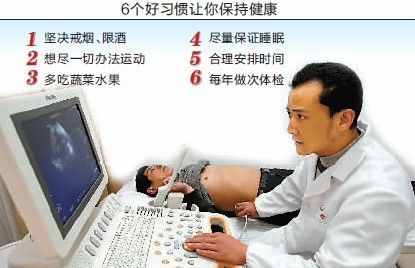 一家企业的员工正在体检中心接受每年一次的免费体检 (资料图片)