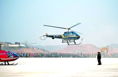 10 飞机 直升机 450_295