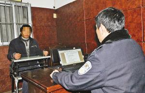 嫌犯接受调查 警方供图