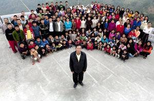 全球最大家庭