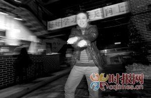 重庆南坪主题某酒吧,《重庆style》的主创许科
