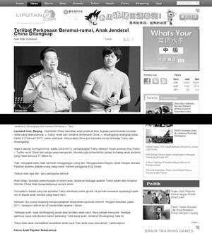 """印尼门户网站""""liputan6""""以《中国未成年人涉嫌轮奸被捕》为题进行报道"""
