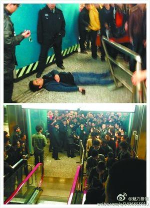 一位男子在红旗河沟轻轨站从6号线换乘3号线时直接被挤翻。