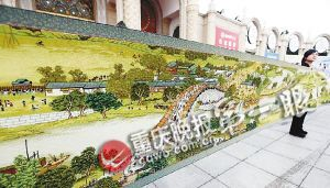 22米长的《清明上河图》十字绣在2011年第七届北京国际金融博览会拍卖会拍出120万元